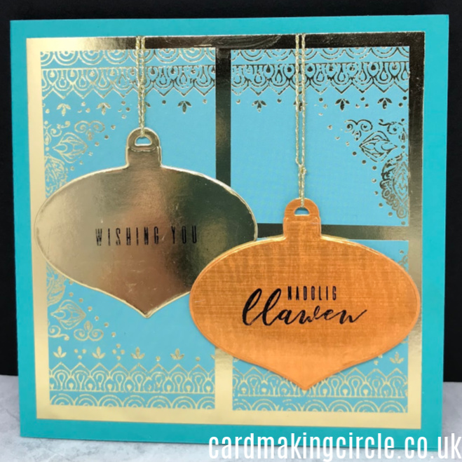 Square ornament Christmas card made with patterned paper, gold mirror card and die cut ornament from Altenew