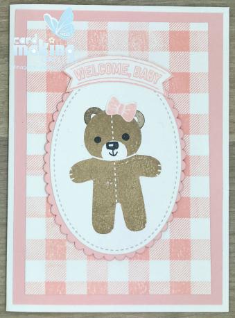 New baby card with teddy bear